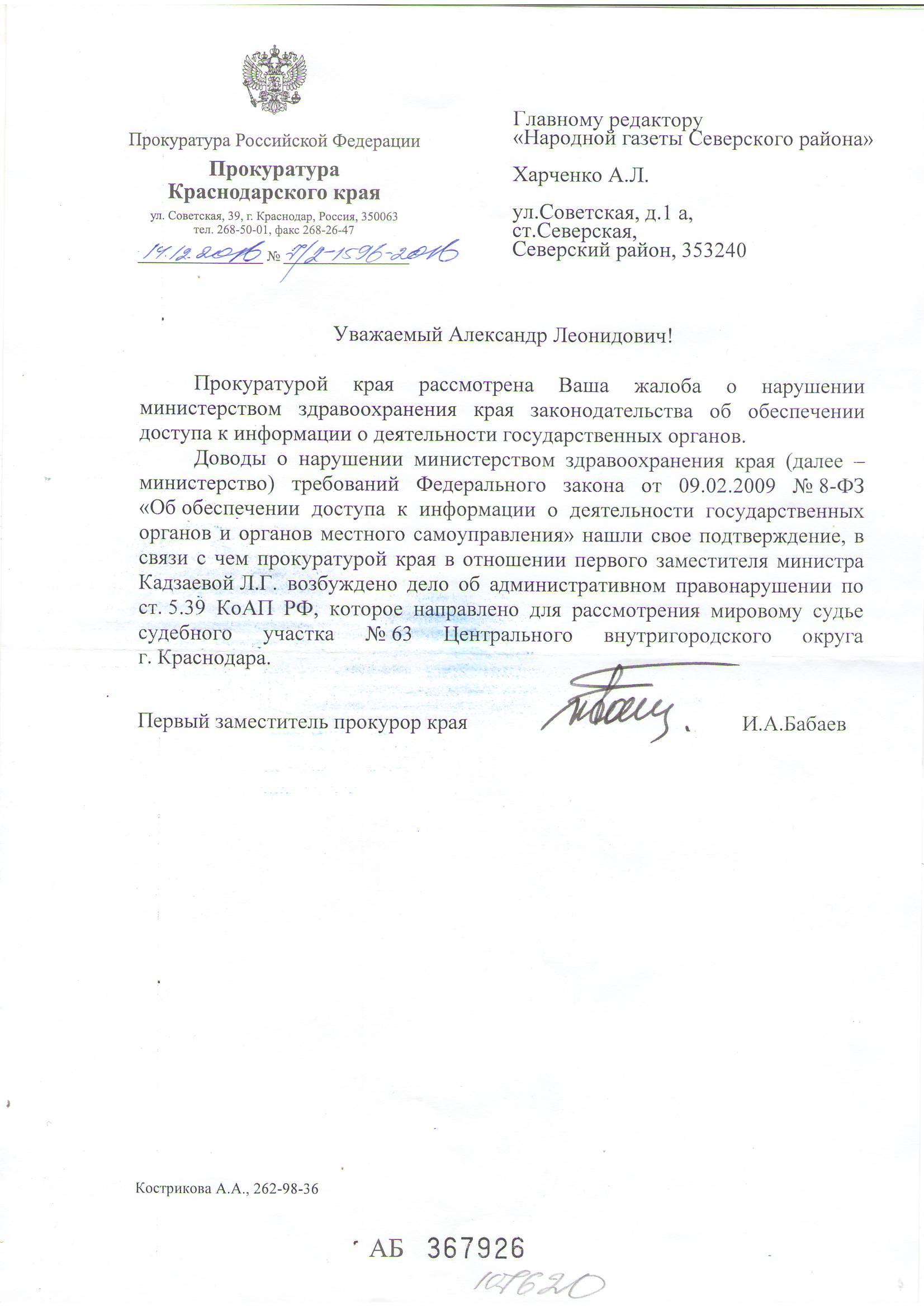 Расчет транспортного налога ленинградской области 2020 калькулятор